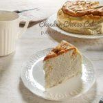 Cheddar Cheese Cake ala Ika