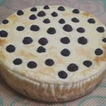Blueberry cheesecake ‎Aliyah
