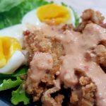 Ayam Pecel ala Cen's Kitchen